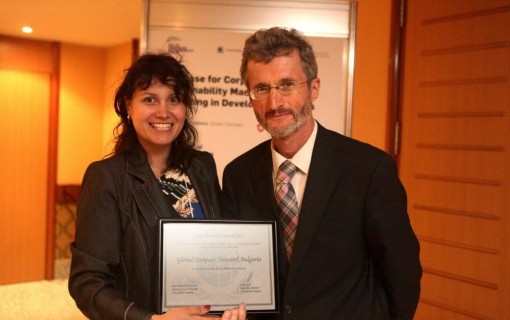 The Bulgarian network received an award from Rio +20