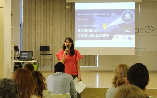 The Bulgarian network held several regional forums within the country