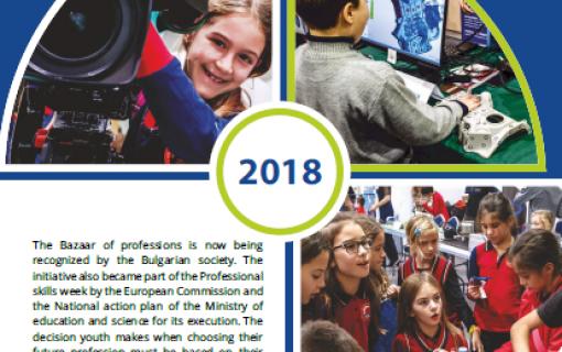 Brochure 'Proud of my parents' work' 2018