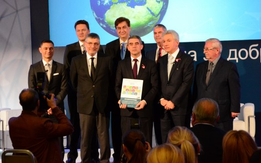 The Responsible Business in Bulgaria with an Action Plan on the UN Sustainable Development Goals