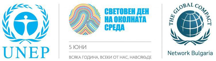 svetoven-den-okolna-sreda-3-page-001-1024x213-23