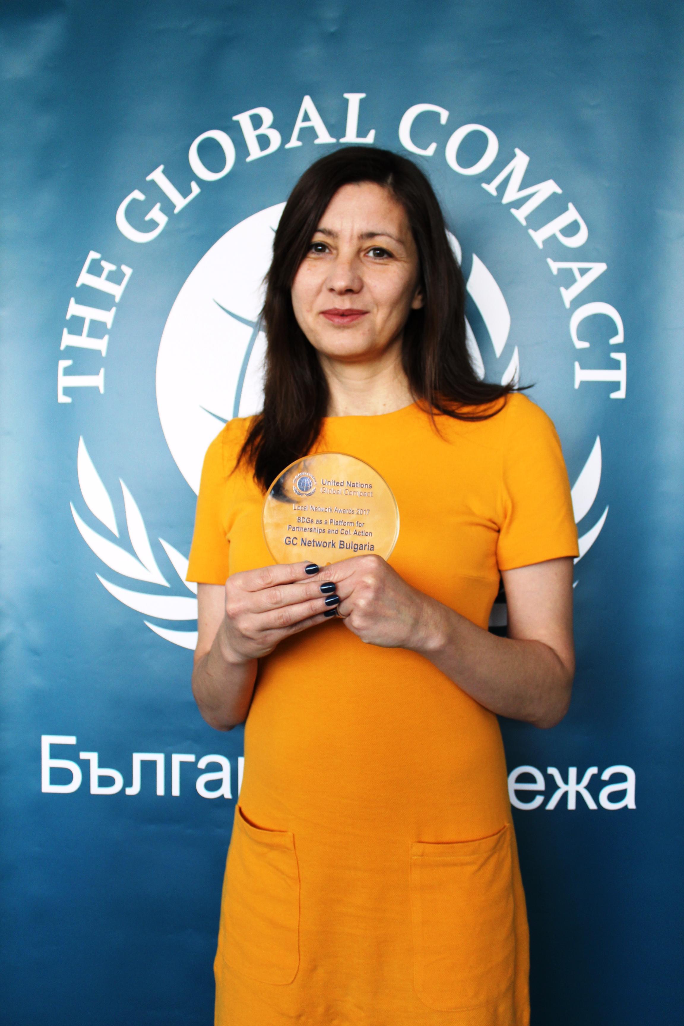 The-award-DGeorgieva