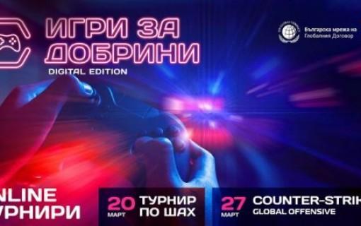 Виртуални Игри за добрини с турнир по онлайн шах, Counter-Strike: Global Offensive и FIFA