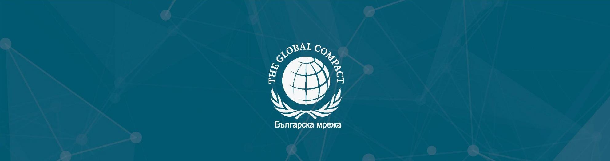 BMGD_Goals2016- Strategic plan BG-2 1