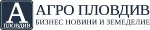 agroPlovdiv-e1353693467460 copy
