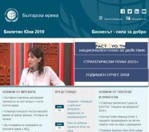 Newsletter June 2019