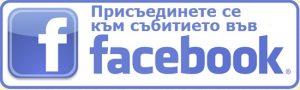 facebook-event4