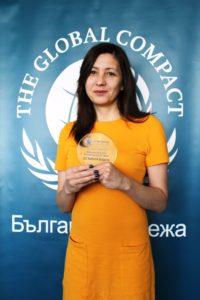 The award & DGeorgieva
