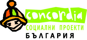 2013_CONCORDIA_LOGO_KYR_BULGARIA_CMYK_300DPI