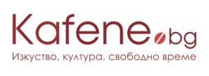 logo-kafene
