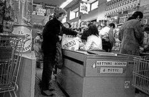Milano_Supermarket_1983