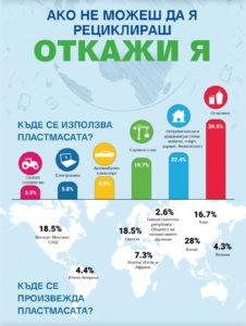infografica_02