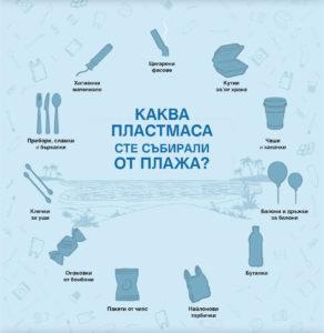 infografica_04