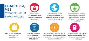 infografica_05