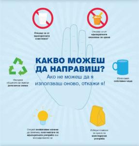 infografica_06