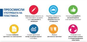 infografica_07