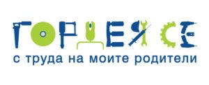 logo_gordeiase