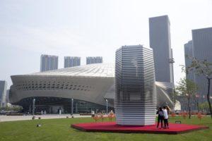 Article 6 SmogFreeProjectDalian