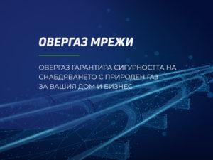 3. News_OG-site-rev