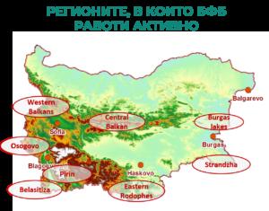 map_regions_BBF