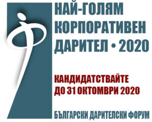 BDF Awards 2020 300х250 -3