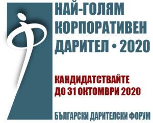 BDF Awards 2020 300х250 -3