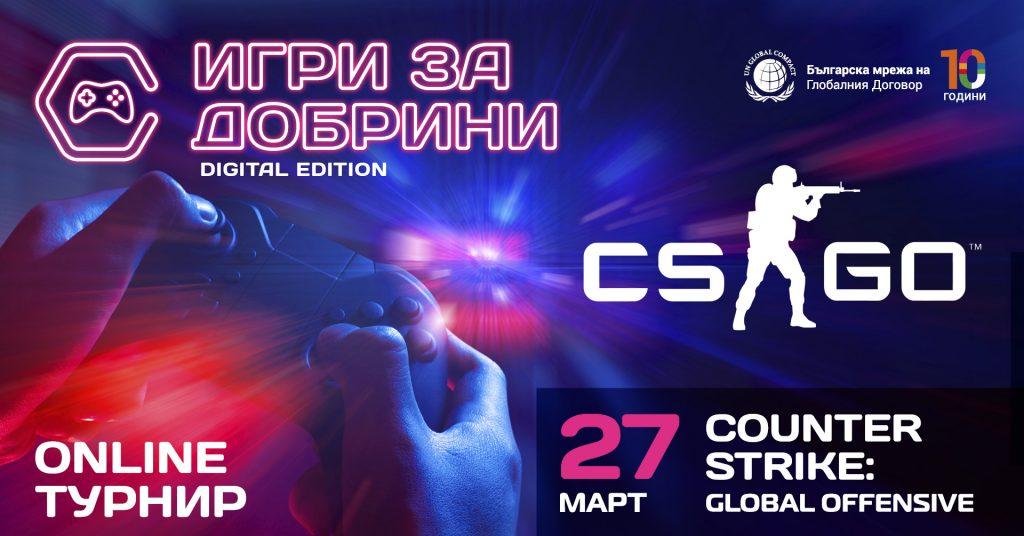 visia_facebook_counter_1920x1005
