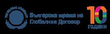 BG-blue-logo-10-NetworkBulgaria