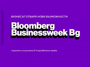 Bloomberg-Businessweek-PR-640x480