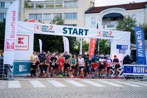 KSHM_Start_1